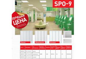 Светильники ЭРА SPO-9 - усовершенствованная версия популярных SPO-6