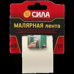 TMA72-01 СИЛА Малярная 48мм*10м