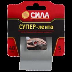 TCL72-02 СИЛА Супер-лента 48мм*5м