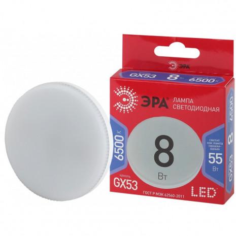 LED GX-8W-865-GX53 R ЭРА (диод, таблетка, 8 Вт, хол, GX53)