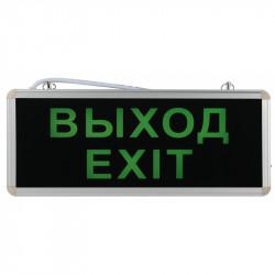 SSA-101-1-20 ЭРА Светильник аварийный светодиодный 1,5ч 3Вт ВЫХОД-EXIT (20/480)