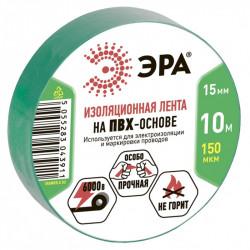 ЭРА ПВХ-изолента 15мм*10м зеленая (10/500/14000)