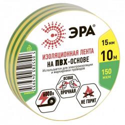 ЭРА ПВХ-изолента 15мм*10м желто-зеленая (10/500/16000)