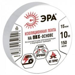 ЭРА ПВХ-изолента 15мм*10м белая (10/500/16000)