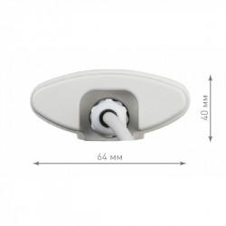 SPP-3-40-6K-M ЭРА Светильник светодиодный линейный IP65 36Вт 3060Лм 6500К 1220х64мм мат (20/240)